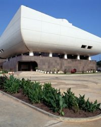 National Theatre of Ghana, Accra, 1992, Ghana, 20th century